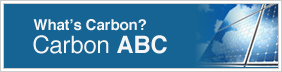 What's Carbon. Carbon ABC